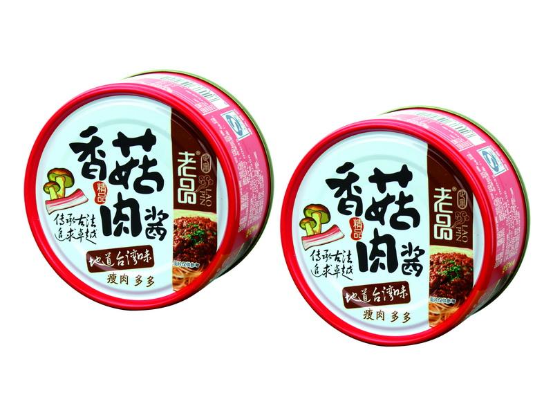 香菇肉酱128g